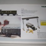Trix catalogo 2006 (2)