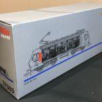 Marklin trenini 37303 (12)